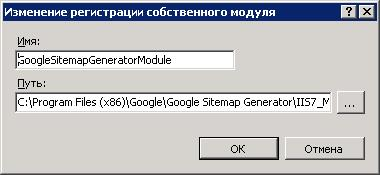 iismanager3.png